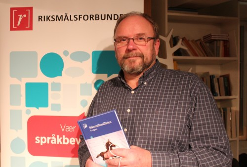 Einar Tonnesson